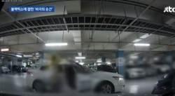"""""""사람이 죽었는데"""" '동전 택시기사 사건' 단순폭행 적용 논란"""
