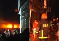 방글라데시서 화재로 최소 70명 사망…진입로 막혀 초기 진압 실패