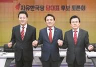 """1강2중…황 캠프 """"승부 끝났다"""" 오·김 캠프 """"대역전 가능"""""""