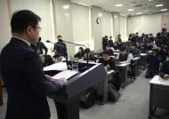 '팀킴' 호소 사실…못받은 상금만 9천만원