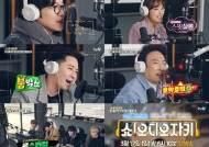 '쇼! 오디오자키' 성시경부터 몬스타엑스까지…다채로운 콘텐츠 공개
