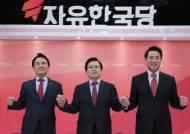 당권주자가 말한 한국당이 버려야 할 것 3가지