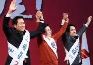 마지막 한국당 후보연설회서 또다시 '태극기 부대'의 욕설과 야유