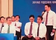 [뉴스분석] '의장직' 내려놓는 최태원의 지배구조 개편 큰 그림