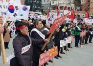 """외교부 """"독도는 우리 고유 영토…일본 도발 중단하라"""""""