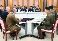 [단독] 유엔사 성명에 발끈한 北…군사합의 난제에 국방부 고심