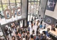 갤럭시 폴드 4월 출시···'접었다 펼치는 폰' 시대 오나