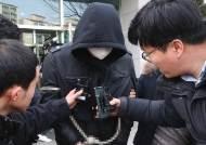 """법원, 아버지·노부부 살해한 30대 남성에 """"국민참여재판 불허"""""""