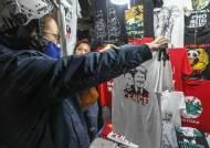 베트남행 김정은 '국빈방문'아닌 '공식방문'인 이유
