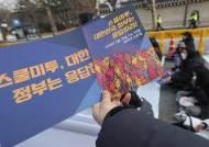 """""""임신 못하겠네"""" 인천 '스쿨 미투' 가해자들, 검찰 송치"""