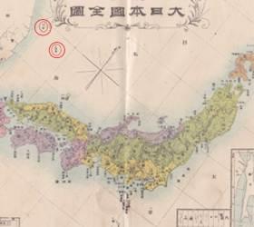"""""""1891년 일본 검정 지리<!HS>교과서<!HE>에 독도는 한국 땅"""""""