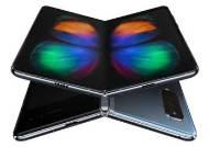결국은 애플처럼···갤럭시 폴드에 이어폰 단자 없앴다
