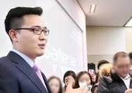 한화家 3남 김동선, 독일서 '요식업계 사장'으로 변신