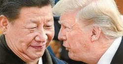 """[속보] 트럼프 """"中과 협상 진전···관세인상 시한 연장"""""""