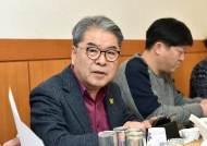 """이재정 """"사립유치원 에듀파인 거부 시 법적 조치"""""""