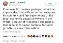 """트럼프 대통령 """"핵무기 없는 북한, 대단한 경제강국 될 것"""""""
