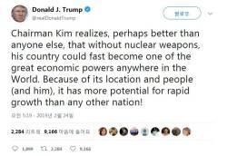"""트럼프 대통령 """"<!HS>핵무기<!HE> 없는 북한, 대단한 경제강국 될 것"""""""