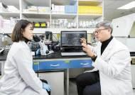 [건강한 가족] 바이오 기업 100여 개와 손잡고 한국형 '의료 실리콘밸리' 만든다