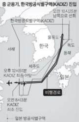 중국 군용기 또 카디즈 진입…울릉도·독도 사이 지나갔다
