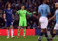 """케파 아리사발라, 첼시 감독 지시 거부…""""한 번도 본 적 없는 행동"""""""