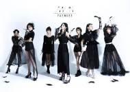 中SNH48 유닛 7SENSES, 한국 진출…신사동호랭이·LE 지원사격
