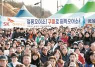 피어오르는 '경북 홀대론'…대형 국책사업 줄줄이 좌초 위기