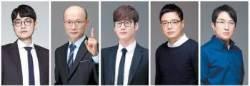 [라이프 트렌드] 출시 3개월 만에 서울·경기 고교 97%에서 학생이 수강