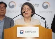 [단독] 김영란 전 대법관, 서강대 석좌교수직 사퇴