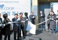 [국민의 기업] 창업경진대회 주최, 세계가스총회 준비…지역사회와의 상생 모색