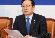 """거듭 '20대 달래기' 나선 홍영표…""""20대 포용 못한 정치인 책임 커"""""""