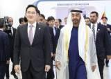 이재용 부회장 만난 지 보름 만에, 또 삼성 찾은 UAE 왕세제