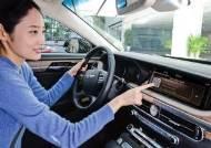 스마트폰 닮아가는 자동차… 무선업데이트(OTA)는 이제 기본