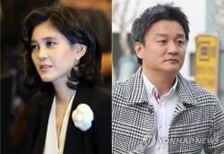 """이부진-임우재 이혼재판 공개키로…法 """"통상적 일반인 아니다"""""""
