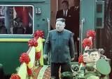 [하노이 회담 올가이드]김정은 왜 열차 탔나