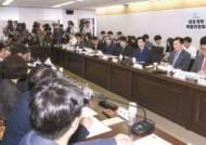 [뉴스분석]전문가 28명이 만든 재정개혁보고서에 '개혁'이 빠졌다
