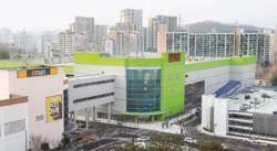 서울 첫 이마트 창고형 할인점, 내달 월계동에 오픈