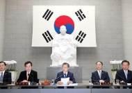 文, 백범 기념관서 국무회의…'신한반도체제' 원년 선언할 100주년 여론전