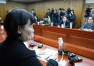 """한사협, 조희연 서울시교육감 면담…""""에듀파인 적극 수용하겠다"""""""