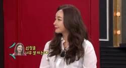 """'비스' 김지현 """"다섯번째 시험관 아기 시술 중이다"""""""
