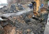 '집단 암 발병' 마을서 발암물질 검출…익산시, 공장 고발