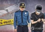 """뇌사아들 병간호 중 아내 살해한 남성…""""선처 호소"""""""