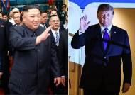 """모건스탠리 """"북한, 베트남 모델 채택시 年 최대 10조 투자"""""""