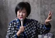 신재민, 경찰에 손혜원 명예 훼손 '처벌불원서' 제출
