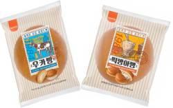 [<!HS>맛있는<!HE> <!HS>도전<!HE>] 또 한 번의 히트 제품 '뉴트로(새로움+복고)' … 추억의 빵 콤비, 현대적 감성 입고 컴백