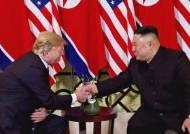 """""""트럼프 왼쪽, 김정은 오른쪽""""…뒤바뀐 자리 위치, 어떤 의미?"""