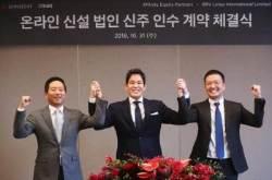 신세계 'SSG.COM' 출범…롯데·쿠팡과 맞대결