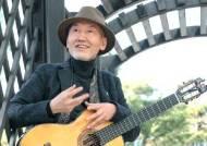 이육사 '광야' 음반 낸 노래하는 환경운동가 이기영 교수