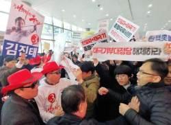 [포토사오정] '태극기부대 정당 해체하라'...민주노총, 한국당 전당대회 기습시위
