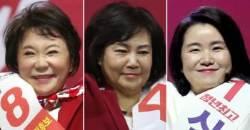 한국당 전대 女風 휩쓸어…정미경·김순례·신보라 떴다