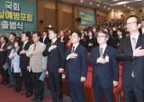 국회의원 대상 자살예방 교육 열린다